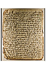 Side af verdens ældste Koran - Vellum page of one of the oldest copy of the Islamic Koran from late 7th century